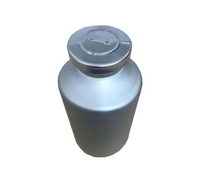 Cefeprime Dihydrochloride
